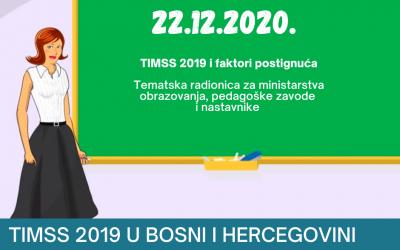 Прва тематска радионица TIMSS 2019