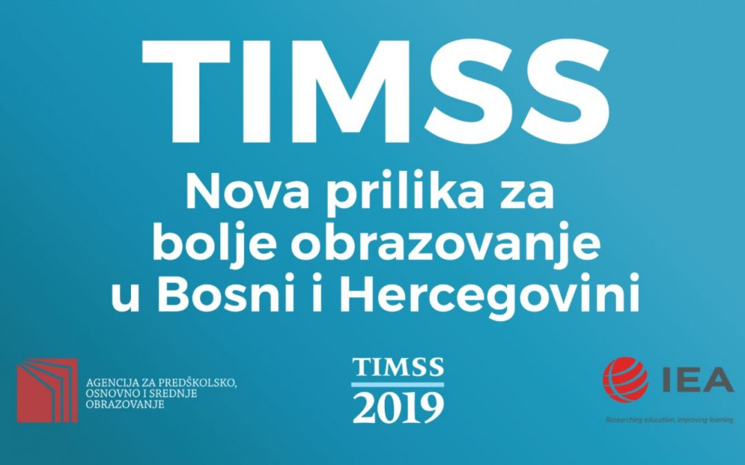 TIMSS 2019 Professional Conference