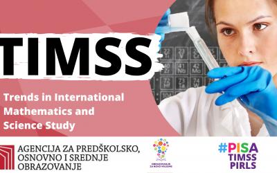 Cедмица ТIMSS истраживања